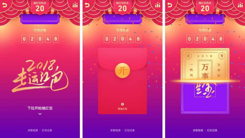 腾讯QQ、支付宝要撒5亿春节红包,两家各有哪些玩法和套路?