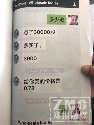 骗子04.jpg