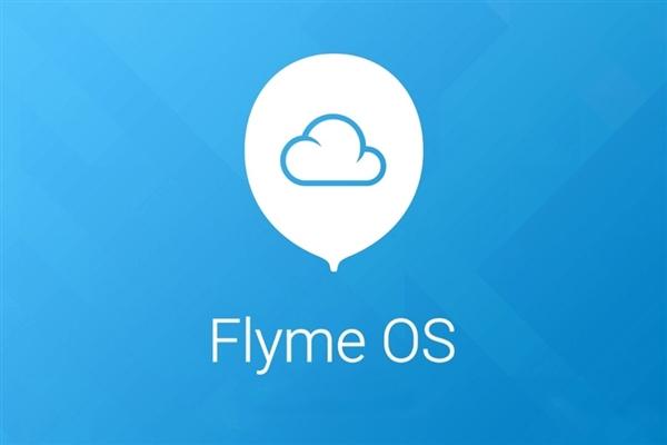 魅族Flyme将停止在线音乐服务:不再提供下载