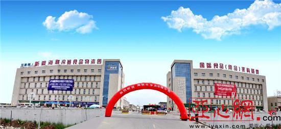 新疆昌吉市现代物流业发展纪实