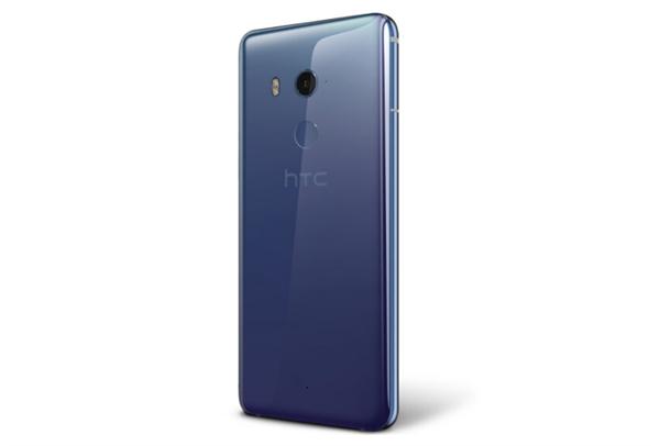 HTC U11+上架印度市场:售价5500元