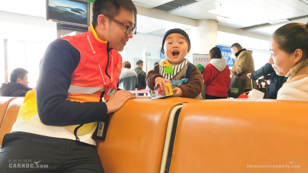 长安航空推出春运特色服务 用温暖陪伴回家路