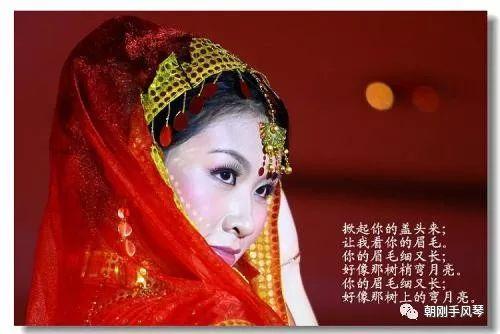 第十届中国音乐金钟奖手风琴比赛李楚然演奏《掀起你的盖头来 》
