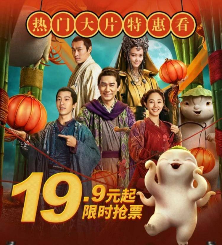 唐人街探案2、捉妖记2…… 一大波春节电影来袭,你会看哪个? | 学姐知道