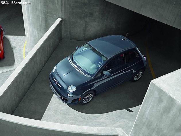 新款菲亚特500正式发布 换装1.4T发动机