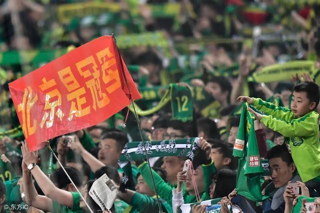 国安或面临足协3亿元罚单 北京球迷:这就是抢劫!