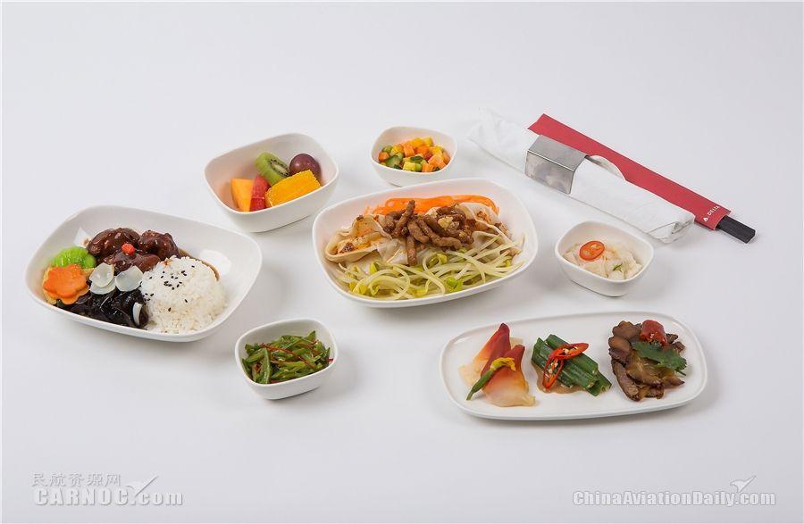达美航空联袂名厨 云端美食再升级【武汉食博会】