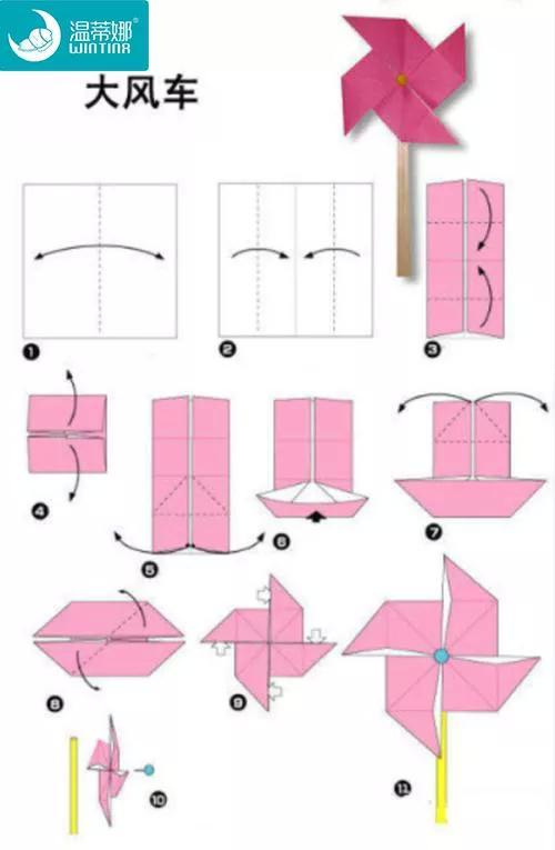 乌蓬船 折纸步骤