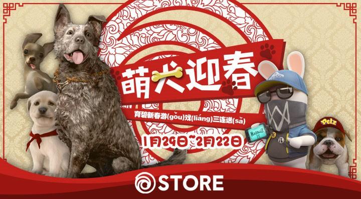 讨好中国玩家 海外游戏平台搞促销收割春节红利