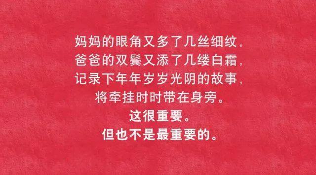 og视讯官网 6