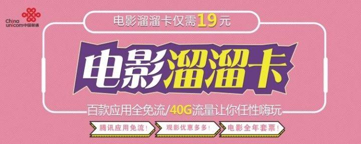 """36辆丰田阿尔法MPV入关霍尔果斯口岸实现整车进口""""开门红""""_体彩"""