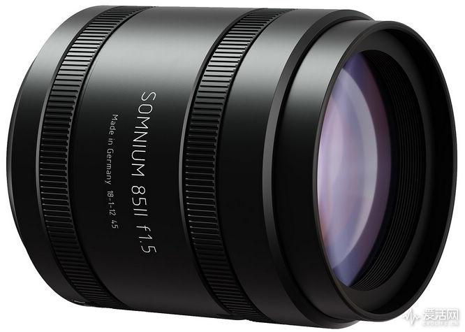 Meyer-Optik-Somnium-II-85mm-f1.5-lens