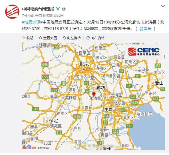 永清县人口_永清县是那个省