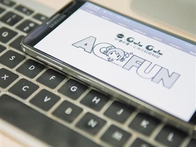 《ACFUN正式恢复服务:网页与App均可访问》
