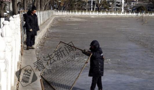 冰面变薄什刹海冰场今日关闭 北京市内冰场全落幕