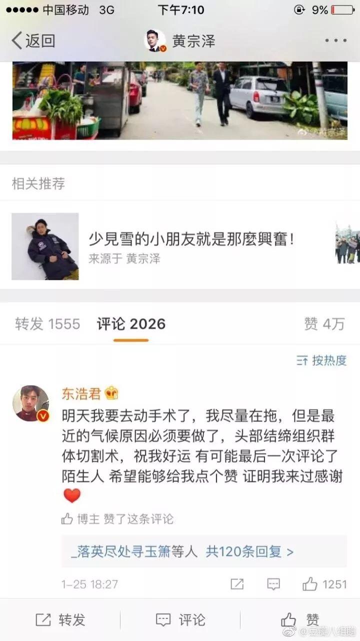 春节骗爱豆指南 | 一招搞定潘粤明阿信,原来明星们都这么容易上当!
