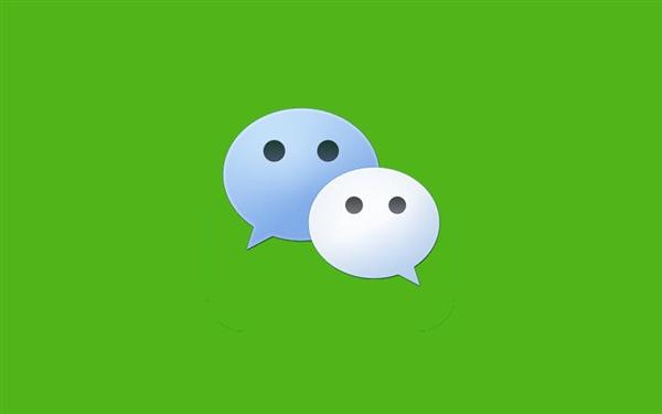 微信:安卓新版修复了一个安全漏洞