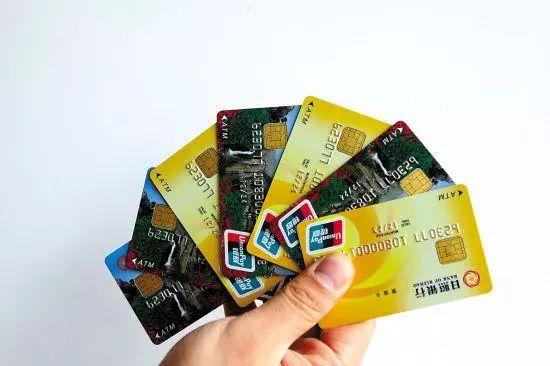 银行卡长期不使用也没注销?后果很严重!