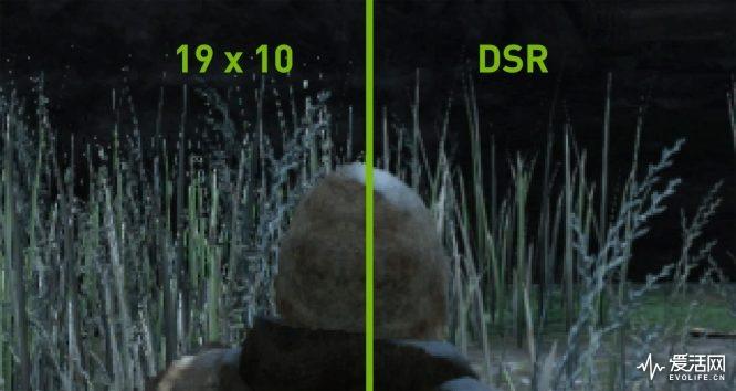 nvidia-dsr-example