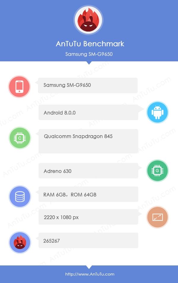 国行三星S9 Plus现身安兔兔:骁龙845+6G跑分26.5万