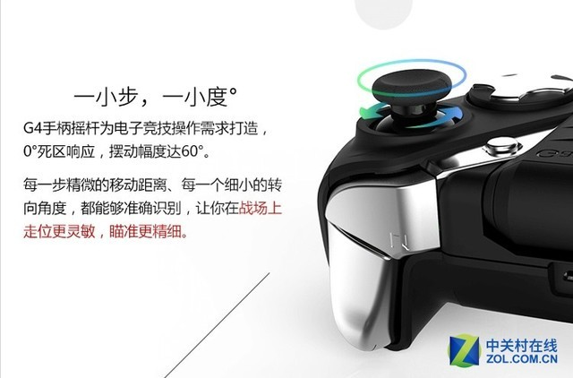 Flymapping按键云映射技术 飞智八爪鱼APEX手柄具有B-eye右摇杆精瞄防晕技术,去除3D射击游戏眩晕,降低瞄准难度。内置非对称双震动马达,采用独立芯片控制。日本ALPS摇杆,摇杆帽螺纹与拇指肌肉反应更贴合。新一代蓝牙技术,延迟低至6ms。内置锂电池可支持160小时长线续航。可折叠拆卸支架,更便携更自由。 编辑点评:飞智八爪鱼APEX手柄有着非常炫酷的可调节灯光,以及多出来的6个按键,并且内置陀螺仪,支持吃鸡游戏的体感瞄准。尽管功能非常齐全,但是价格也比普通手柄要高出很多。