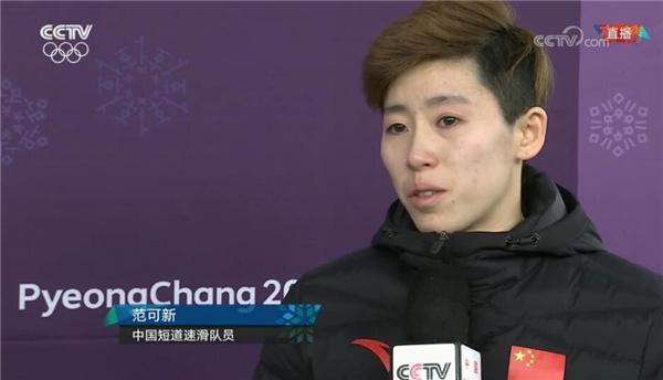 平昌冬奥会抢走中国金牌!意大利人怒斥:韩国作弊