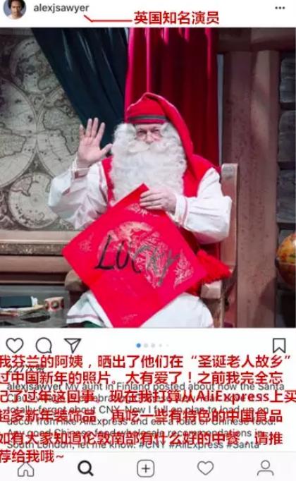 英文春联走红国外,Chinglish贴满全世界
