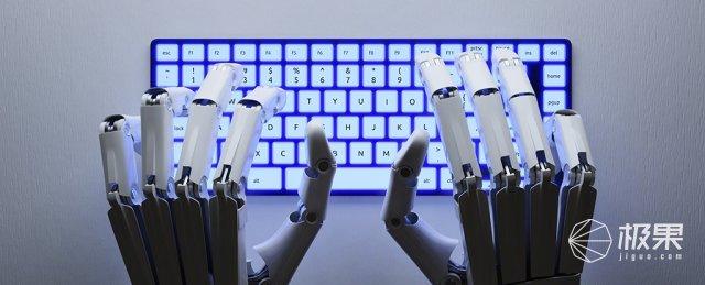 腾讯上线AI春联机器人,新春祝福一键生成