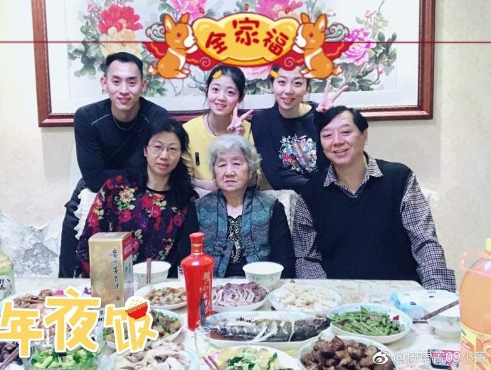 中国女排世界冠军带小4岁男友见父母 排球国手情侣拍全家福