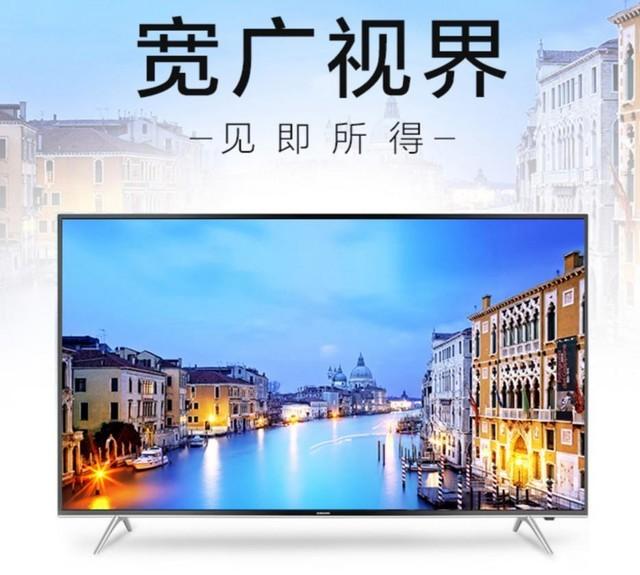 清晰见其所得 三星55吋电视京东仅3999元