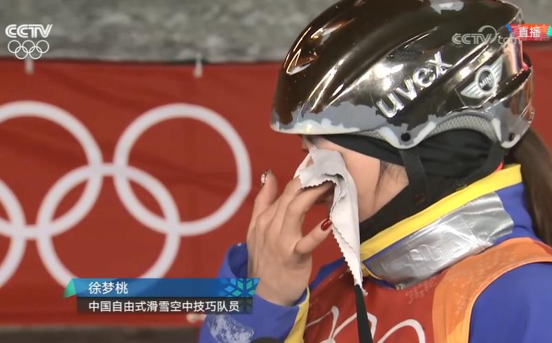 平昌冬奥中国队6项冲金全线溃败 银牌虽好但太残酷