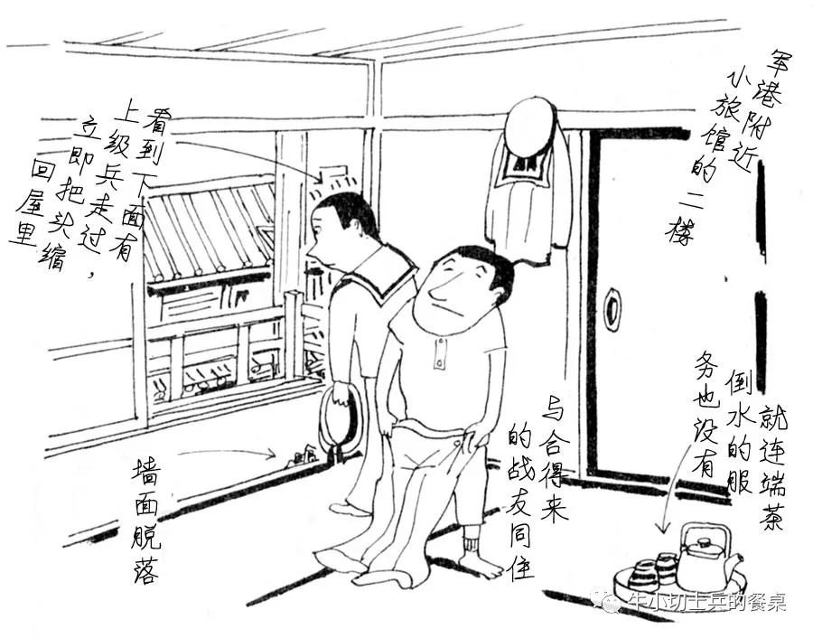海军炊事兵物语——武士之耻