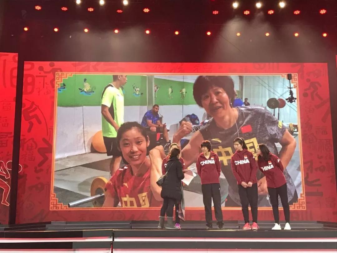 体育春晚来了!刘国梁郎平是绝对主角,张常宁有很重要节目表演