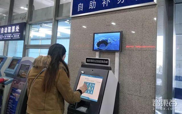 人工智能入侵火车站:10秒办理身份证,厕所蹲位实时看!