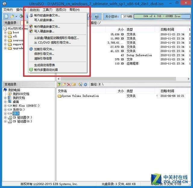 原标题:电脑重装系统4招:新手老手都来看看! 本文针对那些不会重装系统windows的用户,虽然重装windows系统很简单,但是还是有一些小白是不会重装的,本教程现在就详细的讲一下重装系统的具体步骤,本帖以重装Windows系统为例,讲述一下重装系统的详细步骤。 第一招:GHOST重装系统 Ghost系统是指通过赛门铁克公司(SymantecCorporation)出品的Ghost在装好的操作系统中进行镜像克隆的版本,通常GHOST用于操作系统的备份,在系统不能正常启动的时候用来进行恢复的。 因为GHO
