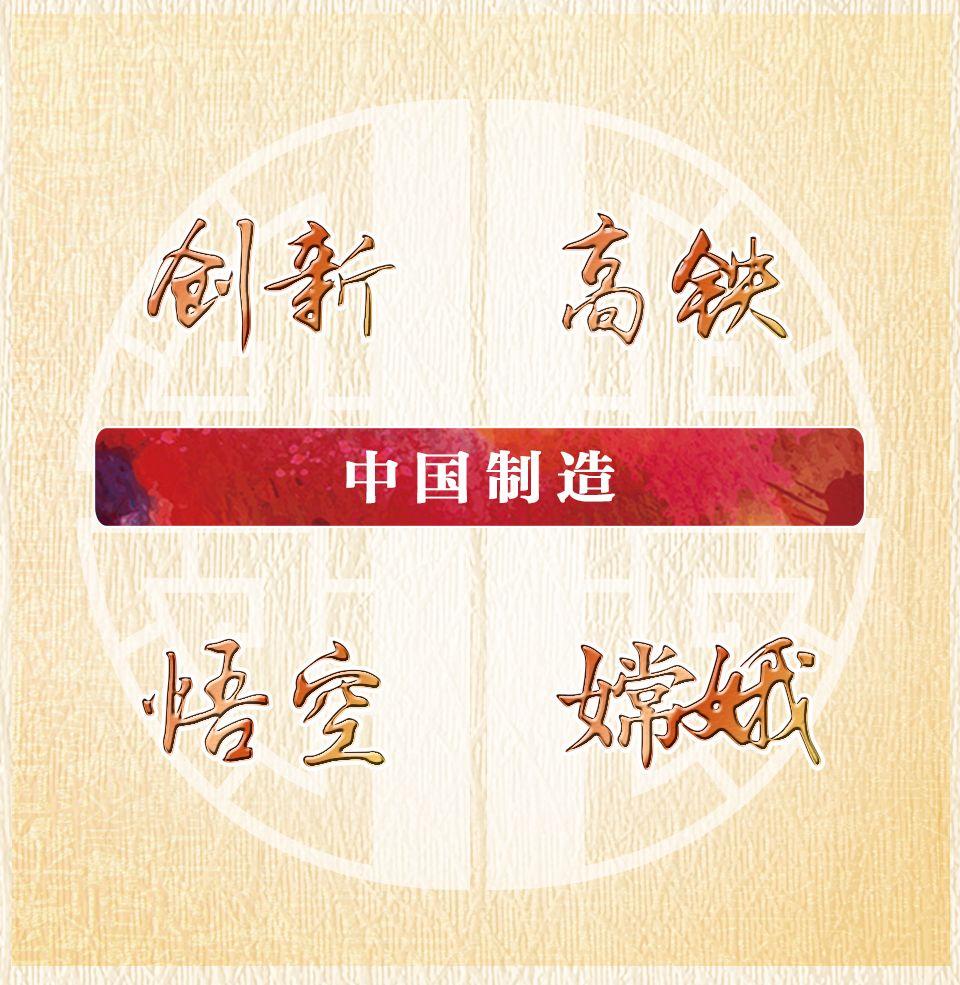 """最新�蛲夤�人说得最多的中文词居然不是""""你好""""?想不到是这个词(责编保举:中测验题jxfudao.com)"""
