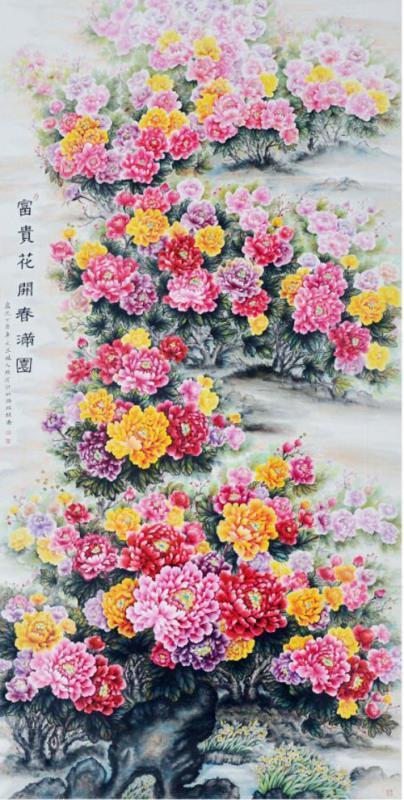 牡丹画家林元琰1952年生于仙游,退休前在仙游县溪口学校执教,现为中国