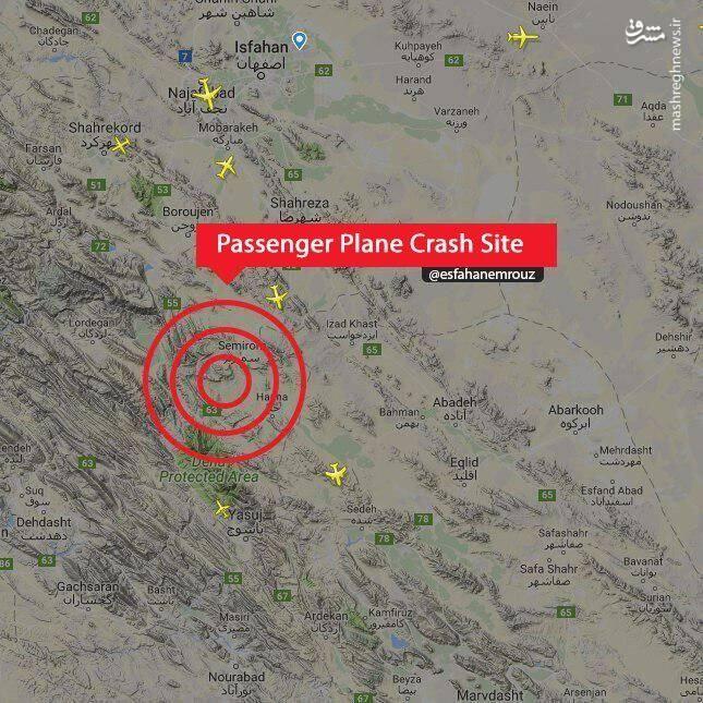 伊朗一架客机坠毁 机上66人全部遇难