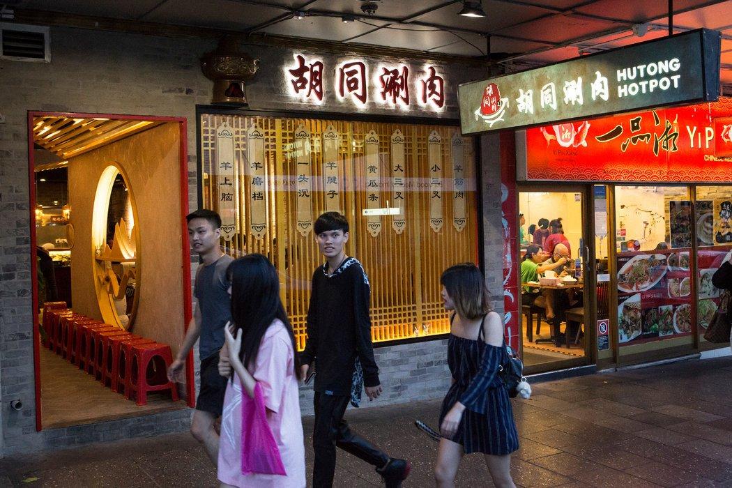 """外媒:不承认""""一中""""_台湾人在澳大利亚职场受挫"""