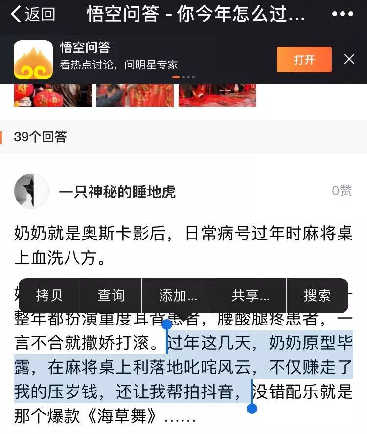 绝版春节生存指南:妖魔鬼怪系分分钟吊打佛系