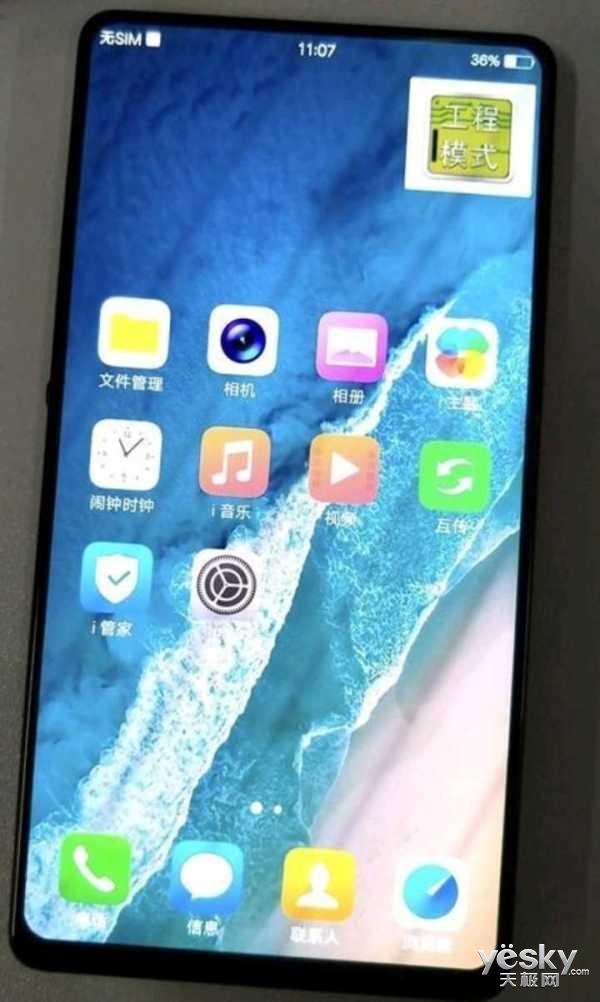 客场变主场 今年哪些国产手机会在MWC2018上发布新品?