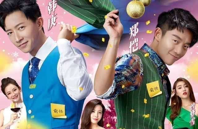 2018年中国电影的套路,就是没有套路