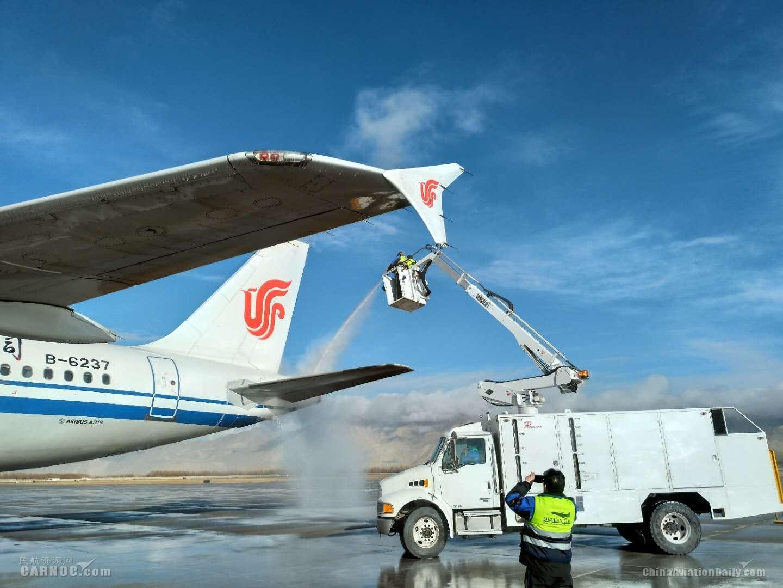 国航西藏做好冬季除冰工作 确保航班常运行