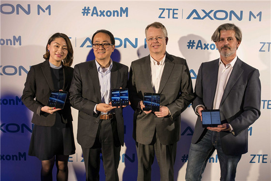 折叠智能手机再下一城 中兴天机Axon M登陆欧洲市场