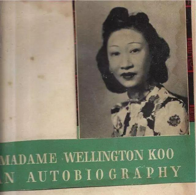 民国第一时尚icon:她富可敌国,却一生爱而不得