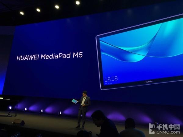 华为MediaPad M5平板电脑