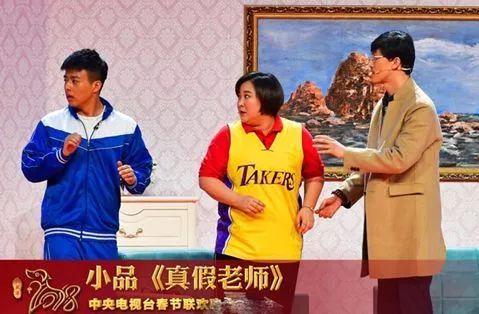"""其中,韩磊演唱的《再一次出发》,用""""新时代的号角中再一次出发,歌声和"""