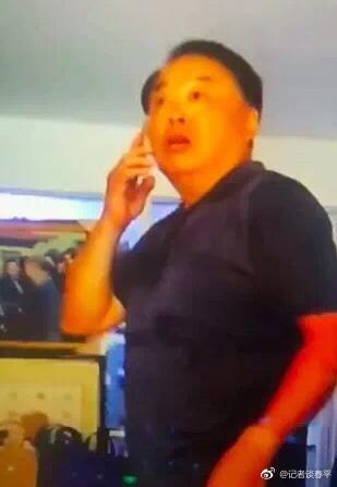 """扬州市国资委原主任被查 此前被举报""""豪宅成排"""""""