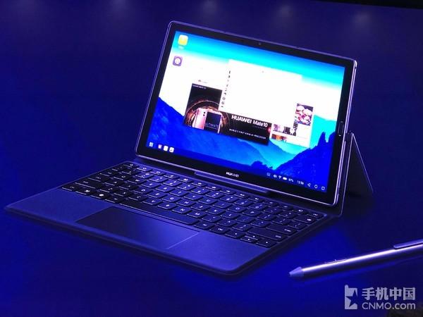 华为MediaPad M5 Pro二合一平板电脑