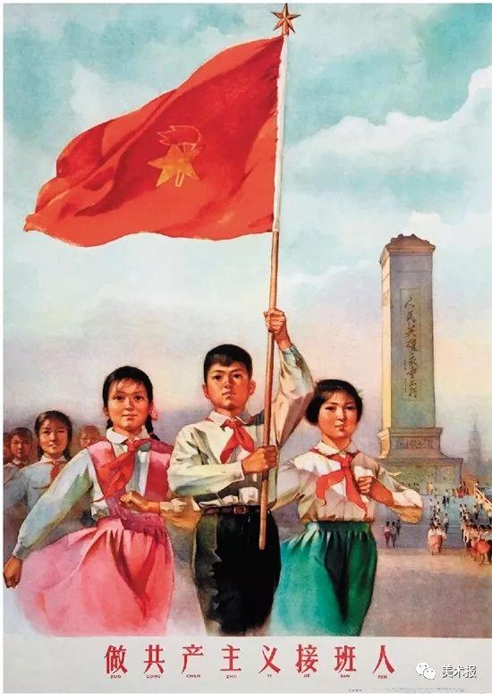我是共产主义接�y.�_读画  他创作了年画《做共产主义接班人》